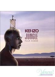 Kenzo Jungle Homme EDT 100ml  Προϊόντα χωρίς συσκευασία