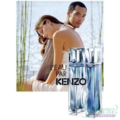 Kenzo L'Eau Par Kenzo EDT 30ml за Мъже Мъжки Парфюми