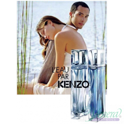 Kenzo L'Eau Par Kenzo EDT 30ml за Жени Дамски Парфюми