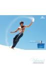 Lacoste Essential Sport  EDT 125ml за Мъже БЕЗ ОПАКОВКА За Мъже