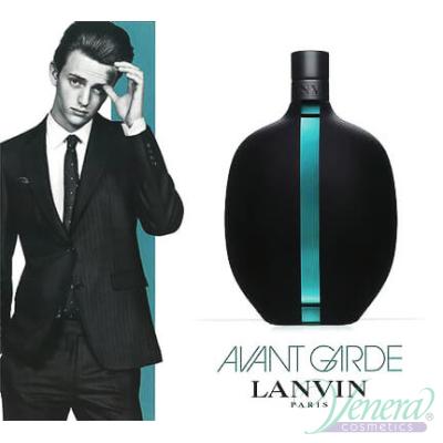 Lanvin Avant Garde EDT 30ml за Мъже Мъжки Парфюми