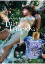 Lolita Lempicka Le Premier Parfum EDT 80ml за Жени БЕЗ ОПАКОВКА Дамски Парфюми без опаковка