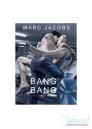 Marc Jacobs Bang Bang EDT 50ml за Мъже Мъжки Парфюми