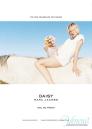 Marc Jacobs Daisy Eau So Fresh EDT 125ml за Жени БЕЗ ОПАКОВКА За Жени