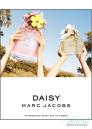 Marc Jacobs Daisy Eau So Fresh EDT 125ml за Жени БЕЗ ОПАКОВКА