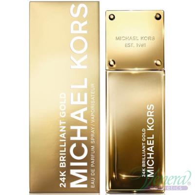 Michael Kors 24K Brilliant Gold EDP 50ml за Жени Дамски Парфюми