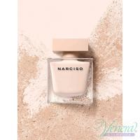 Narciso Rodriguez Narciso Poudree Комплект (EDP 50ml + BL 75ml + SG 75ml) за Жени Дамски Комплекти
