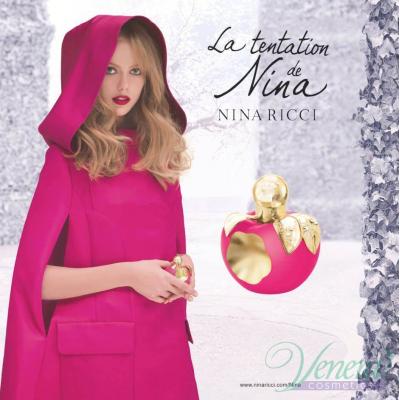 Nina Ricci La Tentation de Nina EDT 50ml за Жени БЕЗ ОПАКОВКА