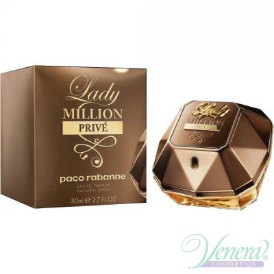 Paco Rabanne Lady Million Prive EDP 80ml за Жени Дамски Парфюми