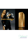 Paco Rabanne 1 Million Intense EDT 100ml за Мъже
