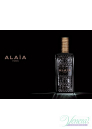 Alaia Alaia Paris Комплект (EDP 50ml + BL 50ml + SG 50ml) за Жени