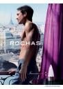 Rochas Man EDT 50ml за Мъже Мъжки Парфюми