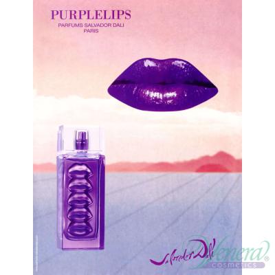 Salvador Dali Purple Lips EDT 50ml за Жени Дамски Парфюми