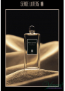 Serge Lutens Daim Blond EDP 50ml за Мъже и Жени БЕЗ ОПАКОВКА