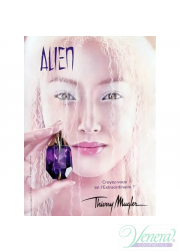 Thierry Mugler Alien EDP 90ml for Women Women's Fragrance