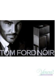 Tom Ford Noir EDP 50ml για άνδρες Ανδρικά Αρώματα