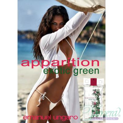 Ungaro Apparition Exotic Green EDT 30ml за Жени Дамски Парфюми