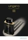 Ungaro Pour L'Homme III Комплект (EDT 100ml + SG 100ml) за Мъже