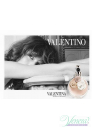 Valentino Valentina EDP 30ml за Жени Дамски Парфюми