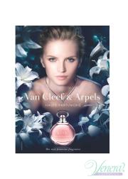 Van Cleef & Arpels Reve EDP 50ml για γυναίκες Γυναικεία αρώματα