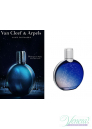 Van Cleef & Arpels Midnight in Paris EDP 125ml за Мъже Мъжки Парфюми