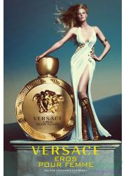 Versace Eros Pour Femme EDP 50ml για γυναίκες Γυναικεία αρώματα