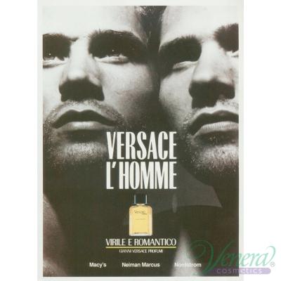 Versace L'Homme EDT 30ml за Мъже Мъжки Парфюми