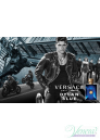 Versace Pour Homme Dylan Blue Комплект (EDT 100ml + EDT 10ml + SG 100ml + AS Balm 100ml) за Мъже