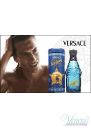 Versace Blue Jeans EDT 75ml για άνδρες Ανδρικά Αρώματα