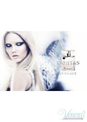 Versace Vanitas EDP 50ml για γυναίκες Γυναικεία αρώματα