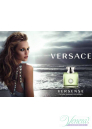 Versace Versense Комплект (EDT 30ml + BL 50ml) за Жени За Жени