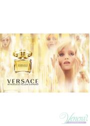Versace Yellow Diamond Deo Stick 50ml για γυναίκες Women's face and body products