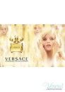 Versace Yellow Diamond Комплект (EDT 90ml + BL 150ml + SG 150ml) за Жени