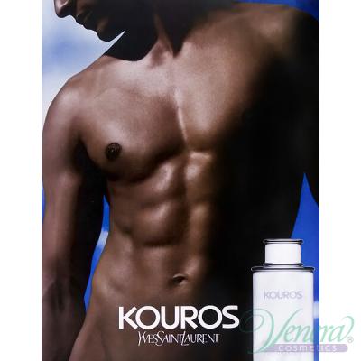 YSL Kouros Deo Stick 75ml за Мъже Мъжки продукти за лице и тяло