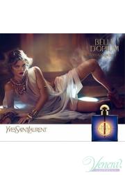 YSL Belle D'Opium EDP 30ml για γυναίκες Γυναικεία αρώματα