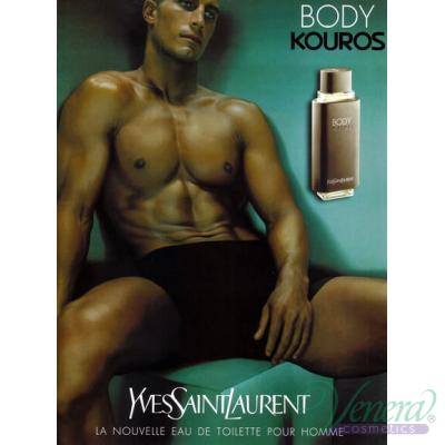 YSL Body Kouros EDT 50ml за Мъже Мъжки Парфюми