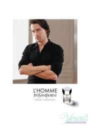 YSL L'Homme EDT 100ml για άνδρες Ανδρικά Αρώματα