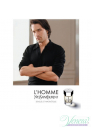 YSL L'Homme Комплект (EDT 60ml + SG 50ml + AS Balm 50ml) за Мъже