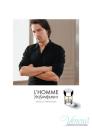 YSL L'Homme EDT 60ml за Мъже