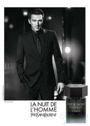 YSL La Nuit De L'Homme Le Parfum EDP 60ml για άνδρες Ανδρικά Αρώματα